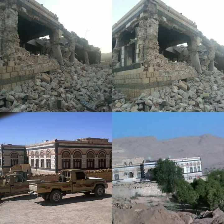 منزل الشيخ عبده فرحان بعد وقبل تفجيره من قبل مليشيات الحوثي بنهم