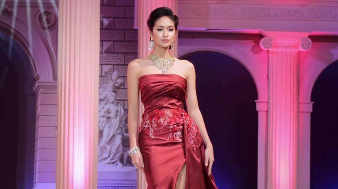 Miss Grand Myanmar Shwe Eain Si facebook