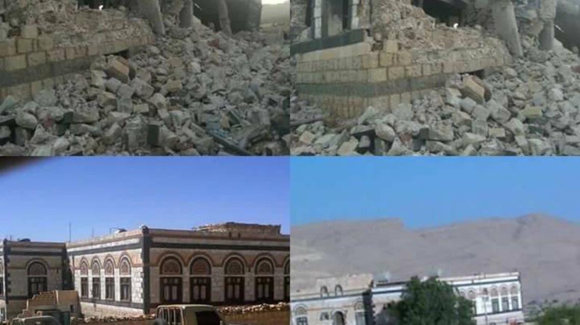 منزل الشيخ عبده فرحان بعد وقبل تفجيره من قبل مليشيات الحوثي بنهم2