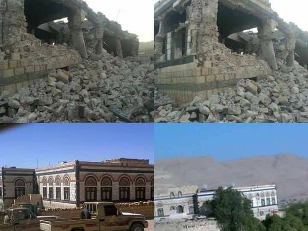صنعاء.. استمرار قيام الحوثي بهدم منازل شيوخ منطقة بران