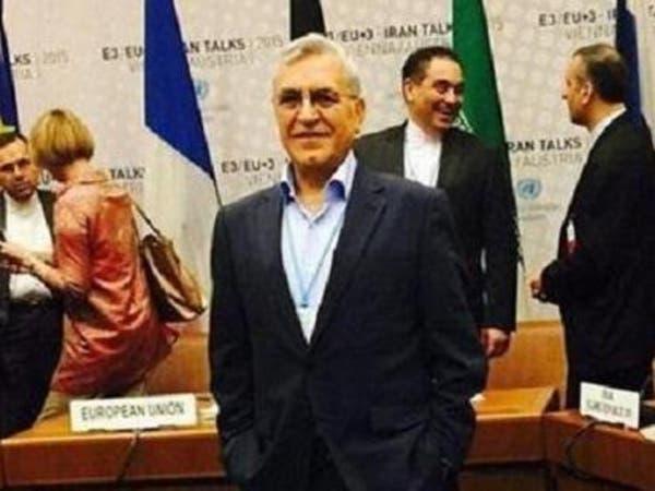 """إيران.. السجن 5 سنوات لمفاوض نووي بتهمة """"التجسس"""""""
