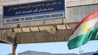 إغلاق المعابر مع إقليم كردستان.. أربيل أعلنت وطهران نفت