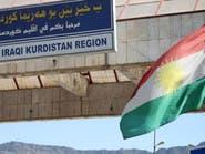 الأمم المتحدة على خط بغداد-أربيل.. داعية للحوار