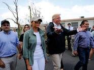 ترمب لسكان بورتوريكو: كسرتم موازنتنا بعد الإعصار ماريا