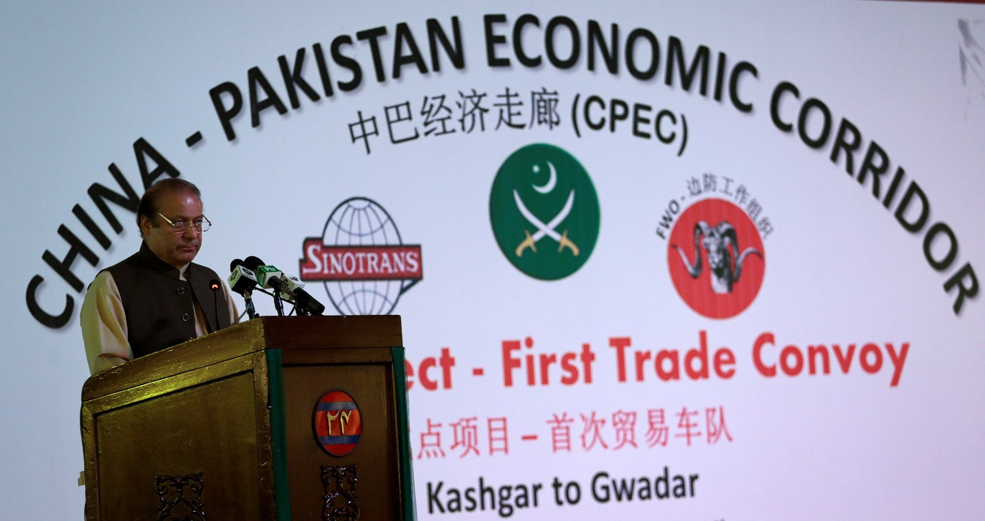 Nawaz Sharif speaks at the inauguration of the China Pakistan Economic Corridor port in Gwadar, Pakistan, on November 13, 2016. (Reuters)