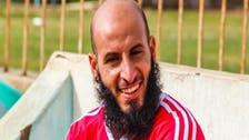 داعش سے تعلق کے الزام میں مصری فٹ بالر گرفتار