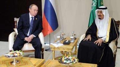 الملك سلمان وبوتين سيوقعان 10 اتفاقيات كبرى