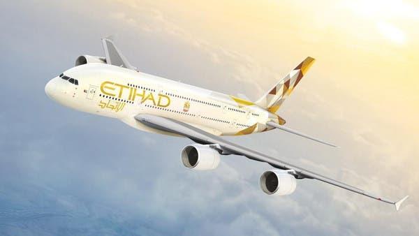 طيران الاتحاد تسيّر رحلات لـ5 وجهات لمغادرة الإمارات