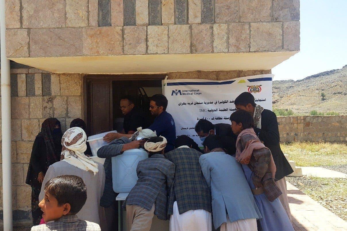 من أنشطة الهيئة الطبية الدولية في اليمن