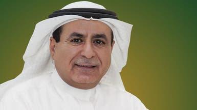 السعودية.. إعفاء وزير الخدمة المدنية وضم الوزارة إلى العمل والتنمية الاجتماعية