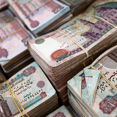 توقعات بصعود الجنيه المصري وهبوط الفائدة وأسعار السلع في 2020