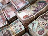 مصر تمنح تسهيلات ضرائب لـ 10 قطاعات متضررة من كورونا