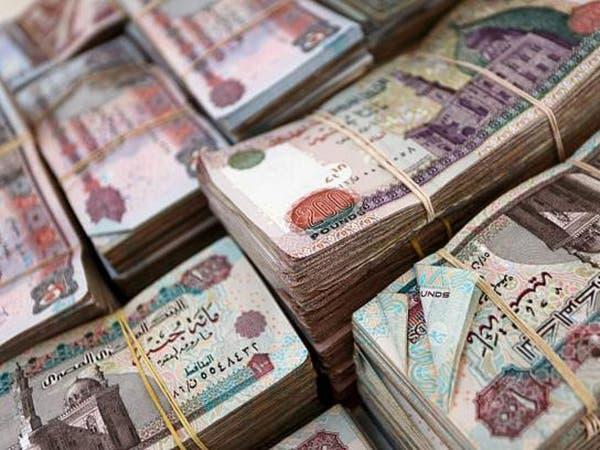 بهذا الموعد.. مصر ترفع الحد الأعلى لسحب الأموال من البنوك