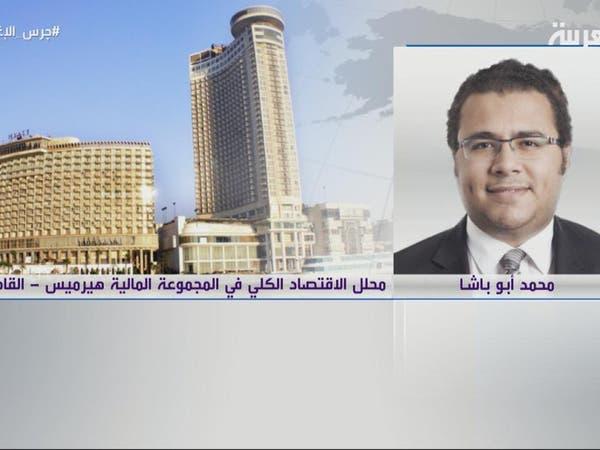 لماذا رفع المركزي المصري الاحتياطي الإلزامي إلى 14%؟