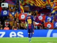 پیام بارسلونا به هوادران فوتبال: امروز میجنگیمفردا بازی میکنیم