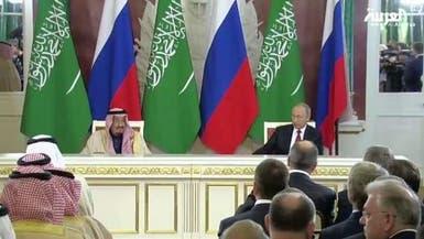 هذه أبرز الاتفاقيات الموقعة بين السعودية وروسيا