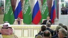 شاہ سلمان ، پوتین ملاقات: سعودی ،روس تعلقات کومزید مضبوط بنانے کا عزم