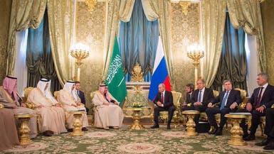 توقيع اتفاقيات اقتصادية بالمليارات بين السعودية وروسيا