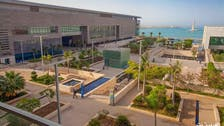 علمی میدان میں سعودی عرب کا اعزاز، 14 اسکالر محققین کی عالمی فہرست میں شامل