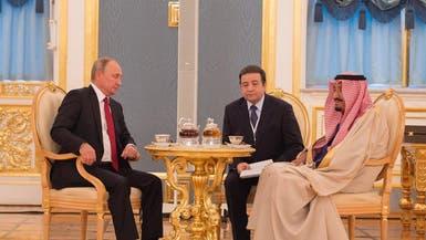 بوتين للملك سلمان: واثقون بنزاهة الإجراءات بقضية خاشقجي