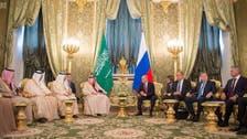 Historic summit cements ties between Riyadh and Moscow