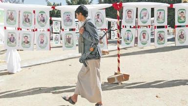 ذمار..مقابر جماعية لقتلى الحوثيين و115 انتهاكا خلال شهر