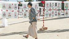 ذمار میں اجتماعی قبریں، حوثیوں کی جانب سے انسانی حقوق کی پامالیاں جاری