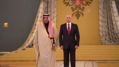 الملك سلمان: سنعمل مع موسكو من أجل استقرار أسواق النفط