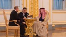PHOTOS: Putin and King Salman have tea at the Kremlin