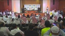 كرسي رئاسة اتحاد جدة.. قائمة طويلة من المكلفين
