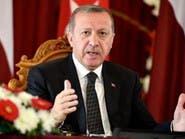 أردوغان: التمويل الأميركي للأكراد يؤثر على قرارات تركيا