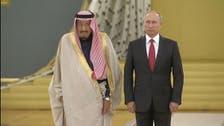 شاہ سلمان کا روسی صدر سے ٹیلی فون پر شام کی صورت حال پر تبادلہ خیال