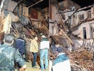 في حادث نادر بتونس.. مقتل طفلين في انهيار بناية