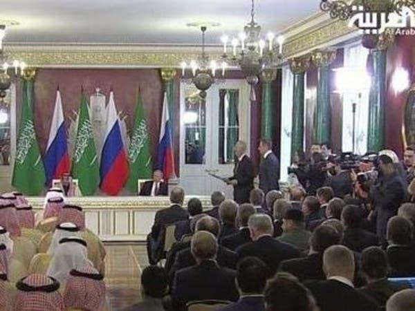 الملك سلمان وبوتين يشهدان توقيع اتفاقيات بالمليارات