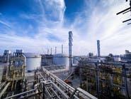 السعودية تحلم ببناء إمبراطورية الغاز العالمية