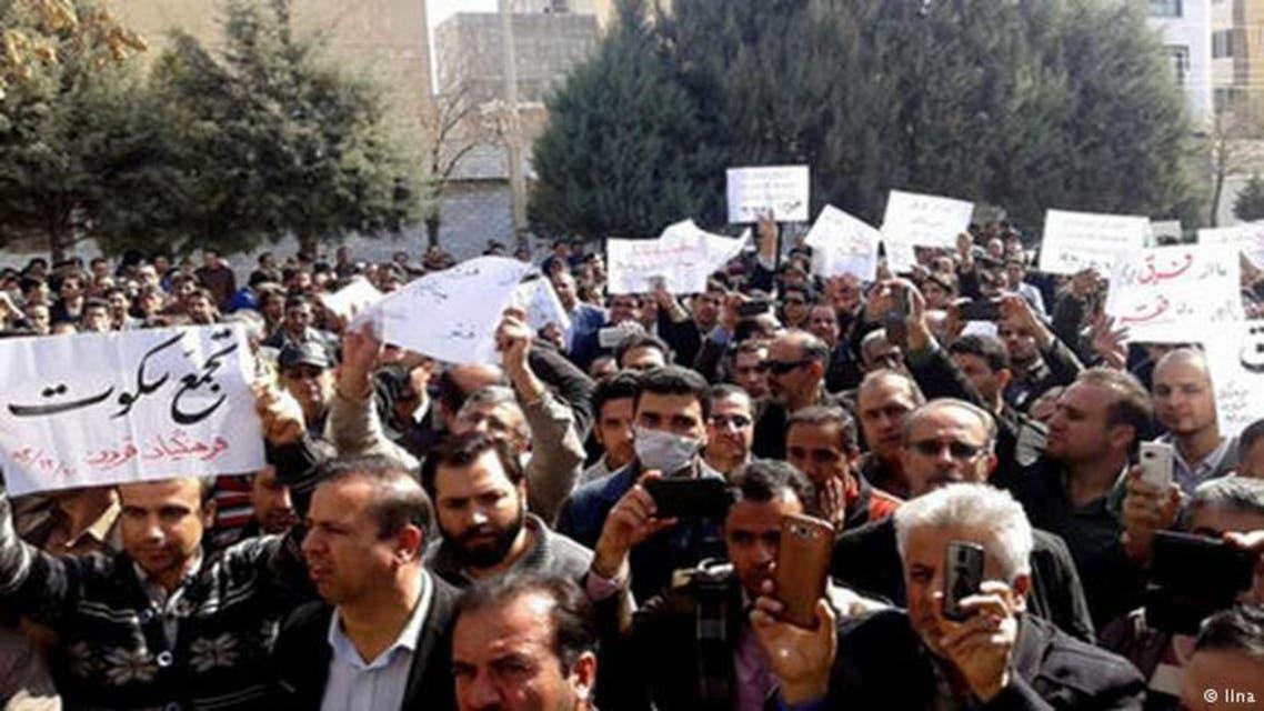 مظاهرات معلمي إيران