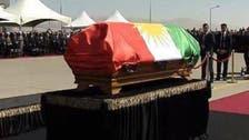 شاهد وزير خارجية العراق يتمنى لطالباني المتوفى التوفيق!