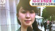 '159 گھنٹے اضافی کام جاپانی صحافیہ کی موت کا سبب قرار'
