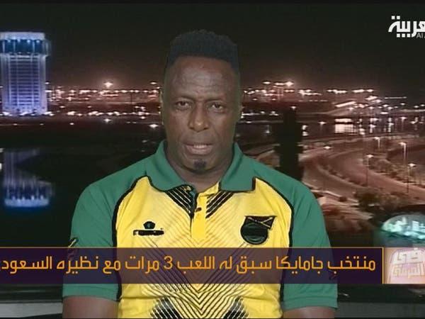 مساعد مدرب جامايكا: لم ندرس الأخضر.. والودية ستفيدنا
