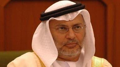قرقاش: قرار الجامعة العربية حول تدخلات إيران تاريخي
