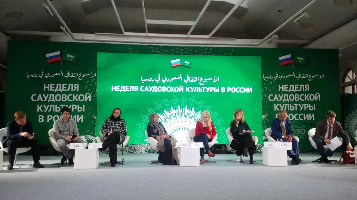 A panel discussion in progress on the sidelines of the Saudi cultural week in Moscow. (Shehab Al Makahleh/ Al Arabiya English)