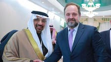 Saudi Arabia issues 2,000 mining licences worth $66 bln