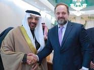 السعودية تمنح 2000 رخصة تعدين باستثمار 66 مليار دولار