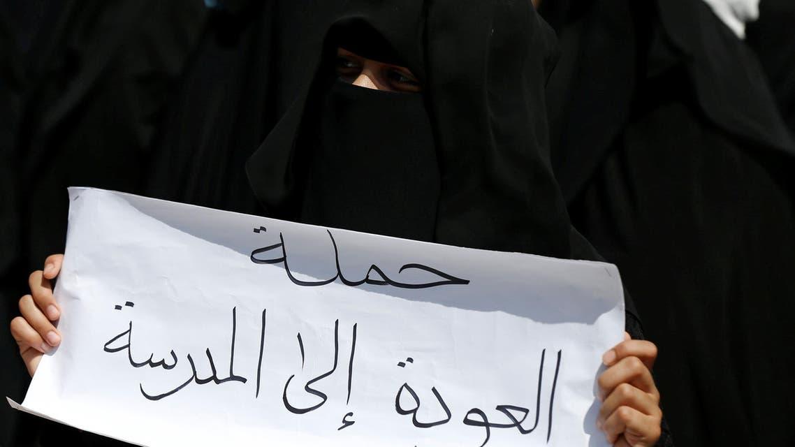 من اضراب المعلمين في صنعاء احتجاجاً على عدم دفع الرواتب