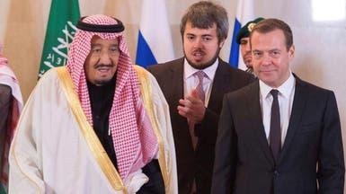 الملك سلمان: عازمون على دفع علاقتنا وروسيا لآفاق أرحب