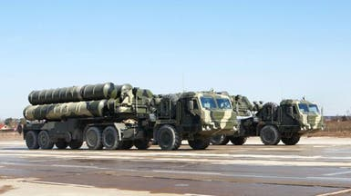 ما مميزات S-400 الروسي الذي وقعت السعودية عقودا لتوريده
