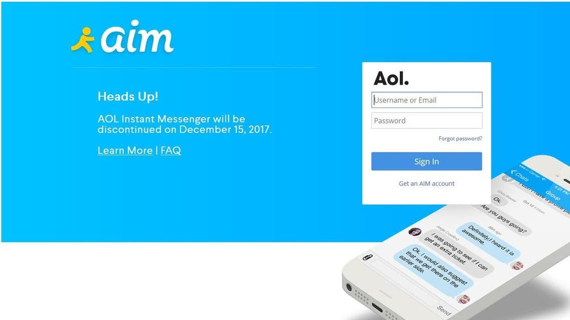 aim website screen grab