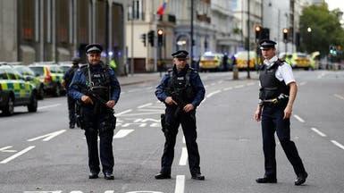 الشرطة البريطانية تجري عملية أمنية كبيرة في لندن