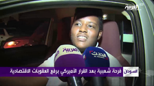 Sudanese citizens, analysts react after 21 years of US sanctions lifted
