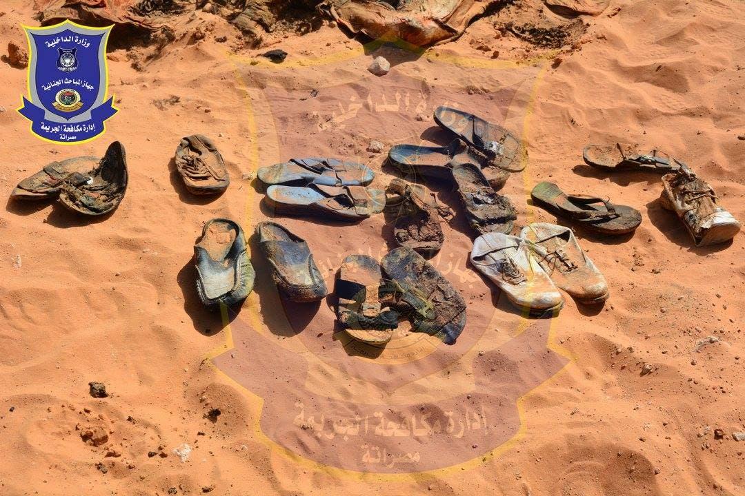 جثث الأقباط في ليبيا